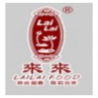 珠海市来来莲蓉面类食品有限公司