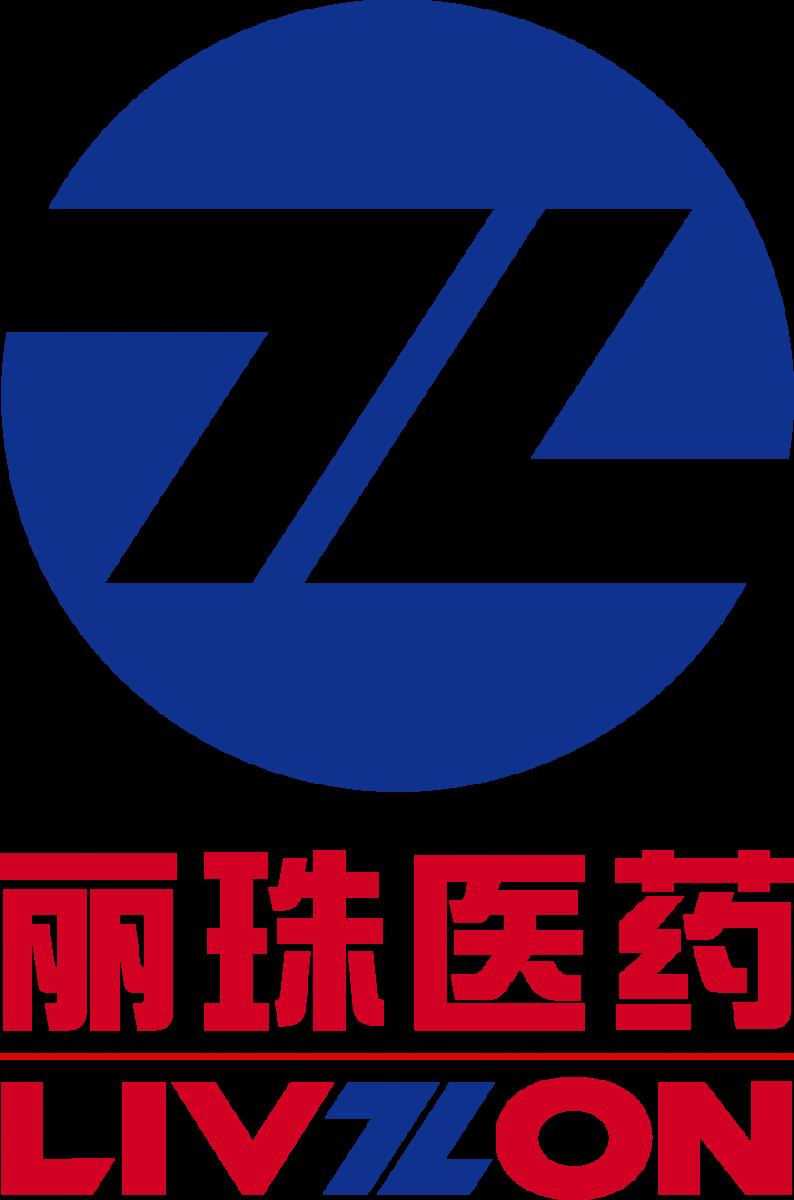 丽珠医药集团股份有限公司