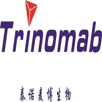 珠海泰诺麦博生物技术有限公司