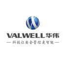 珠海华伟电气科技股份有限公司