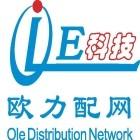 珠海欧力配网自动化股份有限公司