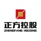 珠海市香洲正方控股有限公司