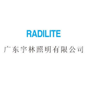 广东宇林照明有限公司