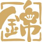 广东锦湖集团有限公司