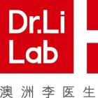 珠海市西婷生物科技有限公司