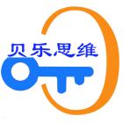珠海市贝乐思维教育服务有限公司