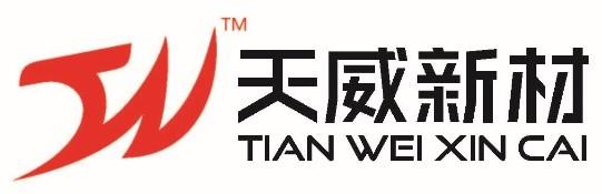 珠海天威新材料股份有限公司