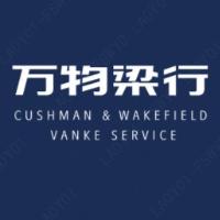 深圳万物商企物业服务有限公司珠海分公司