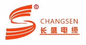 珠海市长盛电线电缆有限公司