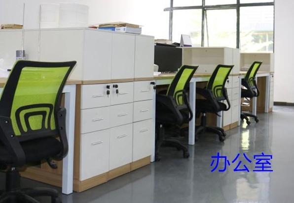 办公室_副本.jpg