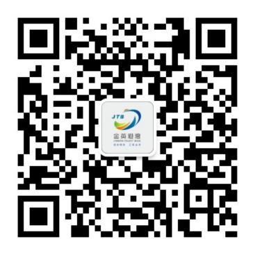 微信图片_20200927133911.png