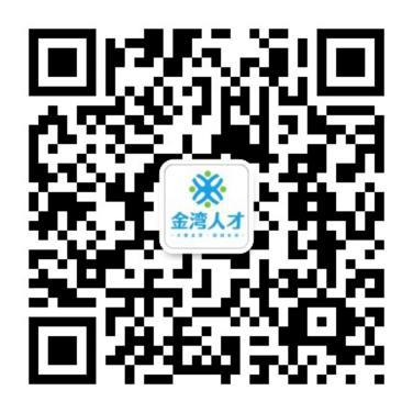 微信图片_20200927133917.png