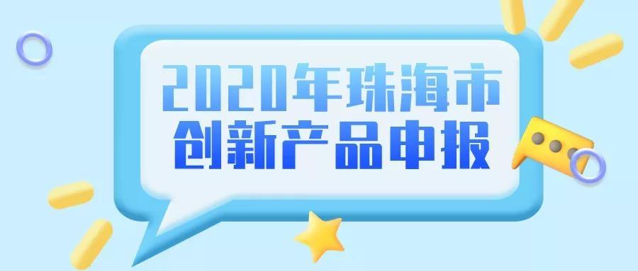 微信图片_20201113144850.jpg
