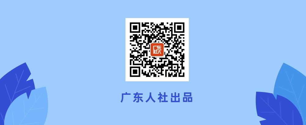微信图片_20210402165342.png