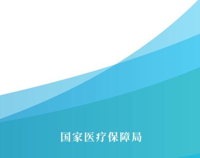 微信图片_20210510144032.png