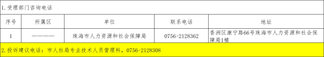 微信图片_20210527093715.png