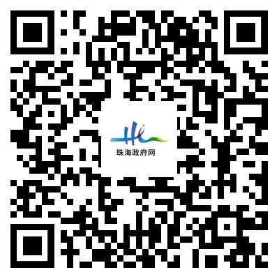 微信图片_20210618151637.png