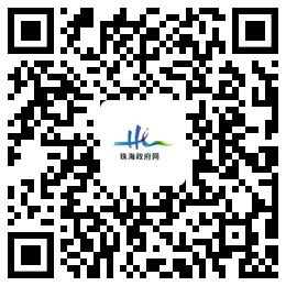 微信图片_20210625173002.png