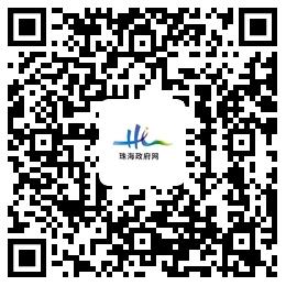 微信图片_20210625173005.png
