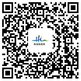 微信图片_20210625173008.png