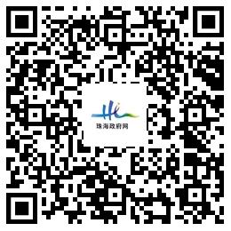 微信图片_20210705100102.png