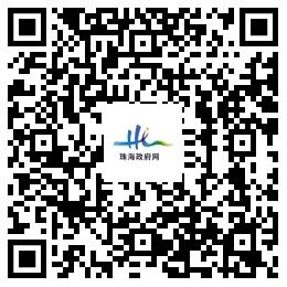 微信图片_20210705100110.png