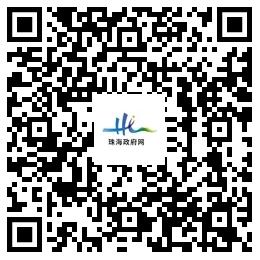 微信图片_20210705100119.png