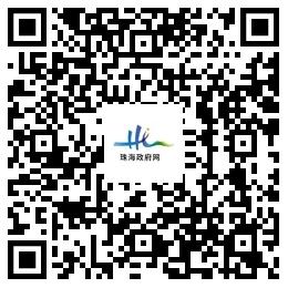 微信图片_20210705100126.png