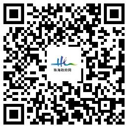 微信图片_20210705100132.png