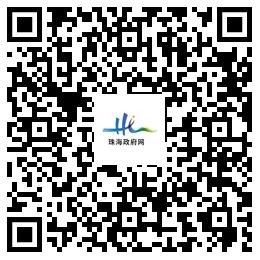 微信图片_20210705100138.png