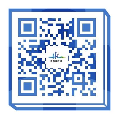 微信图片_20210712171756.png