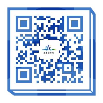 微信图片_20210712171802.png