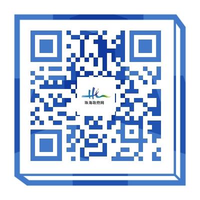 微信图片_20210712171809.png
