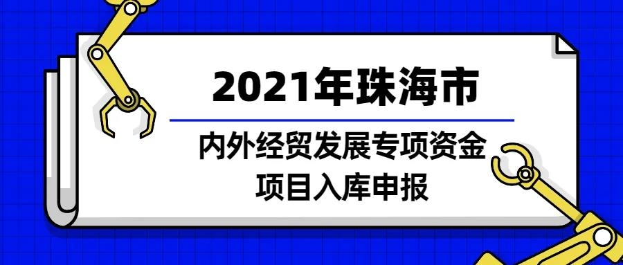 微信图片_20210712171811.jpg
