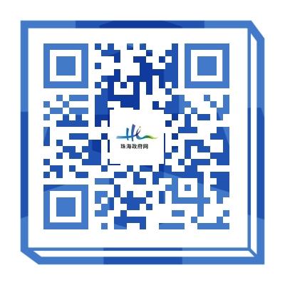 微信图片_20210712171814.png
